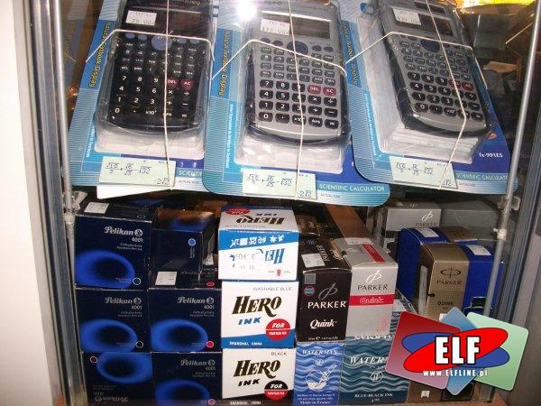 Kalkulatory funkcyjne, atramenty, atrament, kalkulator funkcyjny