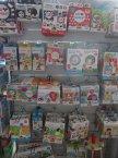 CzuCzu, Czu Czu, zabawki edukacyjne, zabawka edukacyjna dla malucha, maluchów 0+ CzuCzu, Czu Czu, zabawki edukacyjne, zabawka edukacyjna dla malucha, maluchów 0+