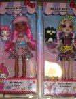 Lalka, Lalki, Hello Kitty and Friends