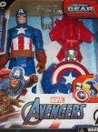 Avengers Marvel, Blast Gear, figurka Kapitana Ameryki, Figurki, zabawka, zabawki
