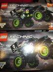 Lego Technic, 42123 McLaren Senna GTR, 42118 Monster Jam Grave Digger, klocki