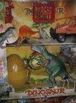 Dinozaur, Zabawka, Figurka