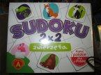 Gra Sudoku zwierzęta, Gry